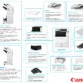 Canon iR ADVANCE C3520i 3525i 3530i Zubehör